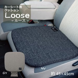 車用クッション カークッション カー用品 カーシート用クッション シンプル 馬蹄型 ルース バテイ型クッション 約45×45cm 送料無料|kenkou-otetsudai