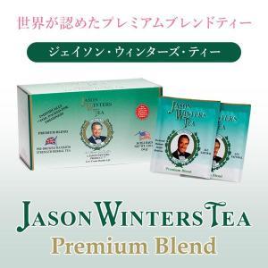 ハーブティー ジェイソン・ウィンターズ・ティー JWT 36g(1.2g×30袋) ブレンドティー ハーブ ウーロン茶 正規品|kenkou-otetsudai