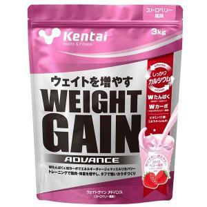 プロテイン Kentai(ケンタイ) 健康体力研究所 ウエイトゲインアドバンス ストロベリー風味 3kg|kenkou-otetsudai