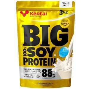 プロテイン Kentai(ケンタイ) 健康体力研究所 メガバリュー100%ソイプロテインプレーンタイプ 3kg|kenkou-otetsudai