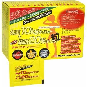 ダイエット サプリメント 目指せ体重10kgダイエット+ドッ...