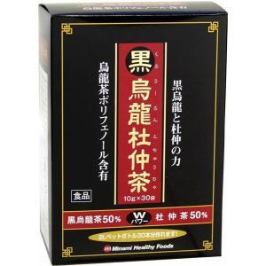 ウーロン茶 烏龍茶 黒烏龍杜仲茶 10g×30袋 ミナミヘルシーフーズ|kenkou-otetsudai
