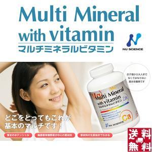 ビタミン マルチビタミン サプリメント 送料無料 天然素材 マルチミネラルビタミン 180粒 ニューサイエンス 天然素材由来|kenkou-otetsudai