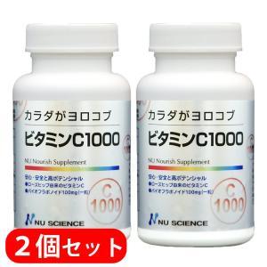 ビタミンC サプリメント ミネラル 天然成分由来 ビタミン ビタミンC1000 60粒 2個セット ニューサイエンス|kenkou-otetsudai