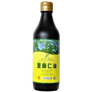亜麻仁油 フラックスオイル カナダ産 大 345g 370ml 植物性オメガ3系脂肪酸 ニューサイエンス|kenkou-otetsudai