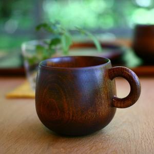 マグカップ 木製 無垢 木の器 木製コップ カフェ食器 拭き漆 シェーヌ・ドゥ マグカップ オークヴ...