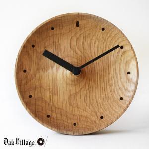 時計 木製 国産 置き時計 掛け時計 オークヴィレッジ オークロック 国産天然木 無垢材 プレゼント ギフト 送料無料|kenkou-otetsudai