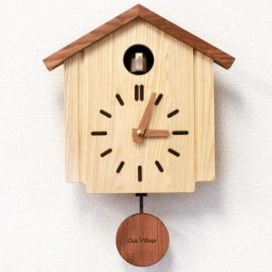 鳩時計 カッコー時計 ハト時計 壁掛け時計 木製 国産 掛け時計 オークヴィレッジ カッコークロック 森の巣箱 国産天然木 無垢材 プレゼント ギフト 送料無料|kenkou-otetsudai