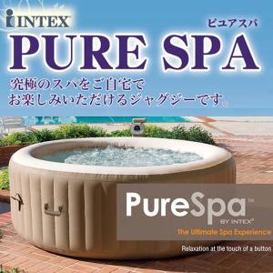 INTEX(インテックス) PURE SPA(ピュア スパ) 大人4人でお使いいただけるサイズです。...