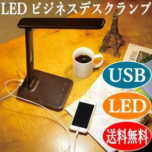 デスクライト LED 卓上ライト USB 充電 照明 LEDビジネスデスクランプ オリンピア照明 MotoM スタンドライト プレゼント ギフト 送料無料|kenkou-otetsudai
