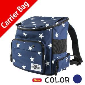 ペットクイーンに新しいバッグが仲間入りしました♪ 背中に背負えるリュックタイプ♪ たくさんポケットが...