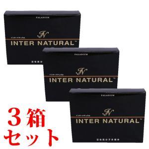 インターナチュラル 1.5g×30包 3箱セット パラディアム 正規品 サプリメント 国産 免疫 疲労 アレルギー|kenkou-otetsudai