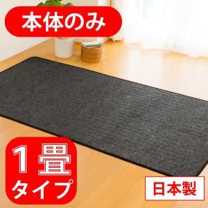 リビングやダイニングを足元から優しく暖める高性能なホットカーペットがリニューアル。   電磁波99%...