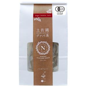 土佐國グァバ茶(15包入)有機栽培|kenkou-senka