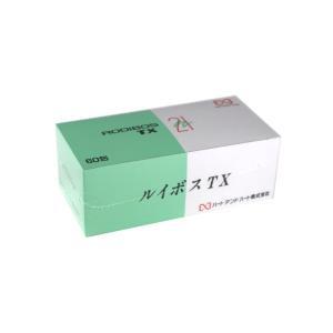 ルイボスTX【丹羽SOD 正規販売店】|kenkou-senka