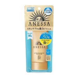 ■製品特長 ●スキンケア成分50%配合。 汗・水にふれると強くなる。強力UV。「アクアブースター」搭...