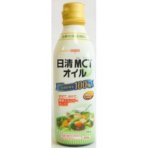 日清オイリオグループ(株) 日清MCTオイル ...の関連商品8