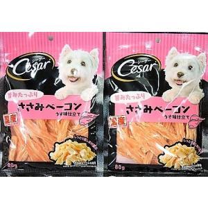 ■名称 ●ドッグフード・間食  ■栄養成分・原材料 ●成分 ・タンパク質 9.5%以上 ・脂質 1....