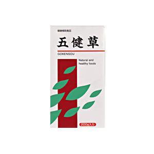 健康食品(株) 五健草 200g入り ●翌日配達「あすつく」...