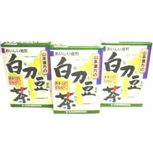 山本漢方製薬(株) [3個セット]白刀豆茶(なた...の商品画像
