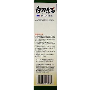 山本漢方製薬(株) [3個セット]白刀豆茶(な...の詳細画像3