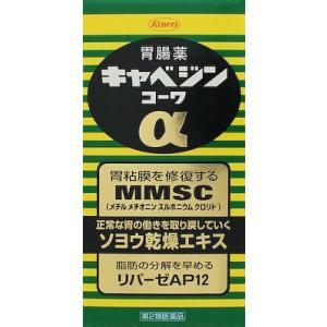 興和株式会社 【第2類医薬品】キャベジンコーワ...の関連商品2