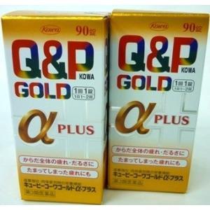 興和株式会社 【第3類医薬品】[2個セット]キューピーコーワ...