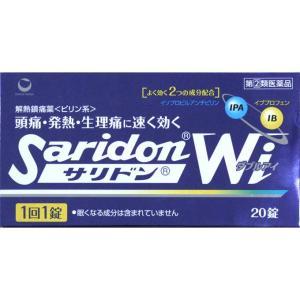 ■製品特長 ●サリドンWiの特徴。 1.よく効く解熱鎮痛成分イソプロピルアンチピリン(IPA)とイブ...