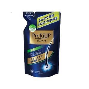 ■製品特長 ●プレリアップヘアコンディショナーは、ボリュームアップ成分(ナフタレンスルホン酸ナトリウ...