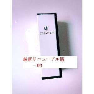 ロット番号(製造年月?)9Z1(2019年12月?)以降の品  薬用チャップアップ-02 育毛剤  ...