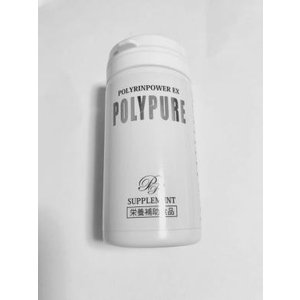 ポリピュア ポリリンパワーEX  150粒(亜鉛 ノコギリヤシ サプリ )賞味期限 2020年9月