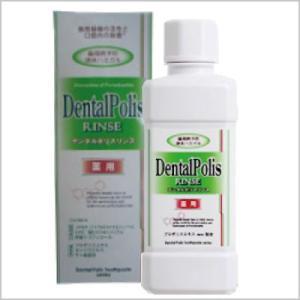 デンタルポリスリンス (300ml)  <倉庫からの発送・他商品との同梱不可>|kenkoubijin