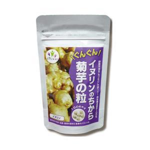 【メール便】イヌリンのちから 菊芋の粒 180粒|kenkoubijin