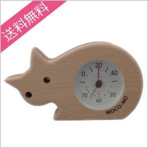 モコモ 置き温湿度計 「ねこ」 MM035-TN kenkoubijin