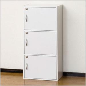 鍵付き3段ボックス ホワイト 039300|kenkoubijin