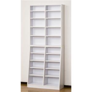 SOHO 書棚W75 ホワイト 31132 |kenkoubijin