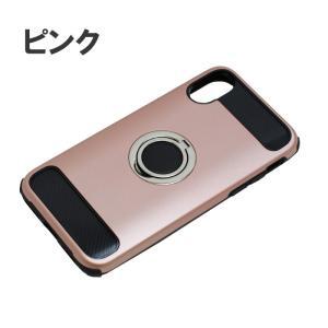 バウト iPhoneX用 ピンク ジャケット リング付き 耐衝撃  BCJI1703 kenkoubijin