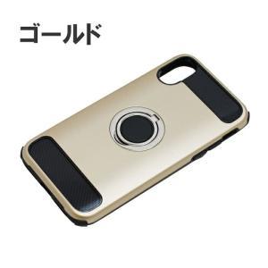 バウト iPhoneX用 ゴールド ジャケット リング付き 耐衝撃  BCJI1703 kenkoubijin