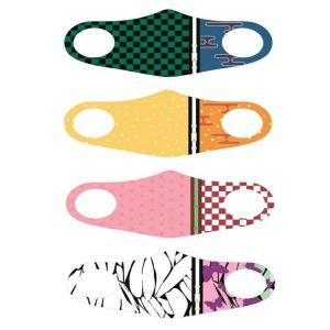 【メール便】【4袋セット(各種1枚ずつ)】洗える!あったか 立体ホットマスク和風(子供用) kenkoubijin