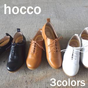 スリッポン 本革 ブーツ カジュアルシューズ 婦人靴 可愛い 痛くない 履きやすい 歩きやすい 激安 安い シンプル 通勤 通学 カジュアル オーガニック 051|kenkoudoudesuka