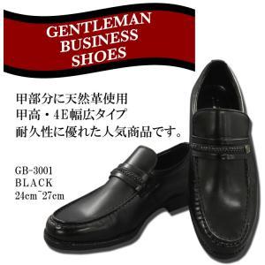 ビジネスシューズ 革靴 紳士靴 本革使用 滑りにくい 紐 歩きやすい 通気性 紐無し 動きやすい社会人 ビジネス 会社 仕事 スーツ フォーマル 077|kenkoudoudesuka