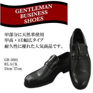 ビジネスシューズ 革靴 紳士靴 本革使用 滑りにくい 紐 歩きやすい 通気性 紐無し 動きやすい 社会人 ビジネス 会社 仕事 スーツ フォーマル 079|kenkoudoudesuka