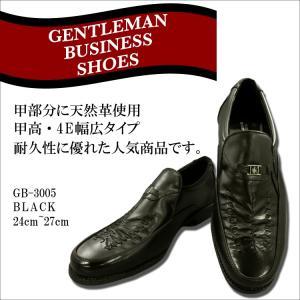 ビジネスシューズ 革靴 紳士靴 本革使用 滑りにくい 紐 歩きやすい 通気性 紐無し 動きやすい 社会人 ビジネス 会社 仕事 スーツ フォーマル 081|kenkoudoudesuka