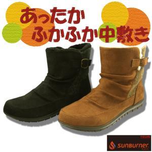 ショートブーツ ムートン レディース ブーツ ふかふか ツイード 暖かい 可愛い 107|kenkoudoudesuka