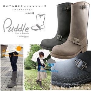 エンジニアブーツ 防水 レディース ブーツ ヒール おしゃれ カジュアル  可愛い 滑りにくい 長靴 123|kenkoudoudesuka