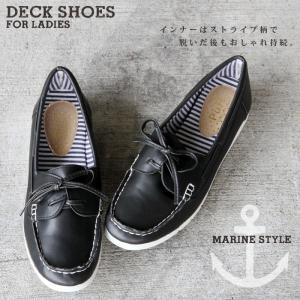 デッキシューズ レディース カジュアル おしゃれ 歩きやすい シンプル 防滑 美脚 婦人靴 159|kenkoudoudesuka