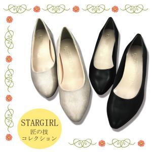 パンプス レディース 靴 痛くない 歩きやすい カジュアル オフィス カジュアル ビジネス 卒業式 入学式 卒園式 入園式 192|kenkoudoudesuka