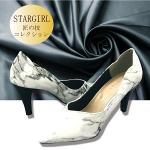 パンプス 大理石柄 レディース 靴 カジュアル 痛くない 歩きやすい 通勤 オフィス 婦人靴 194|kenkoudoudesuka