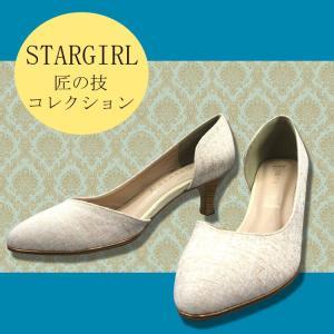 パンプス サイドオープン レディース 痛くない 歩きやすい カジュアル 通勤 オフィス 婦人靴 195|kenkoudoudesuka