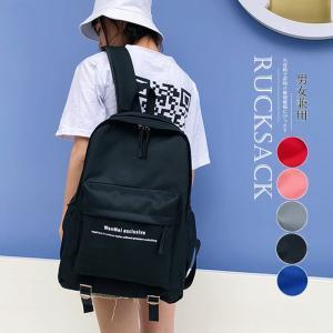 リュック レディース バックパック A4 大容量 かわいい おしゃれ かっこいい 通勤 通学 新作 多機能 プレゼント 大学生 韓国 482|kenkoudoudesuka